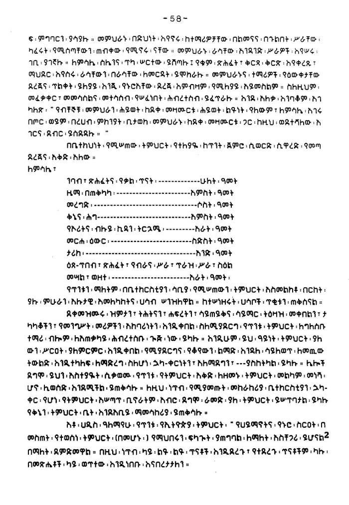 Education Survey_Page_2
