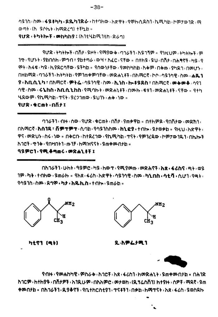 Science Survey_Page_06