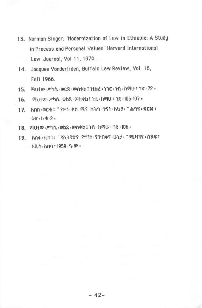 FithaNegest & YeTintu YeFird Sireat (Yacob HaileMariam)_Page_12