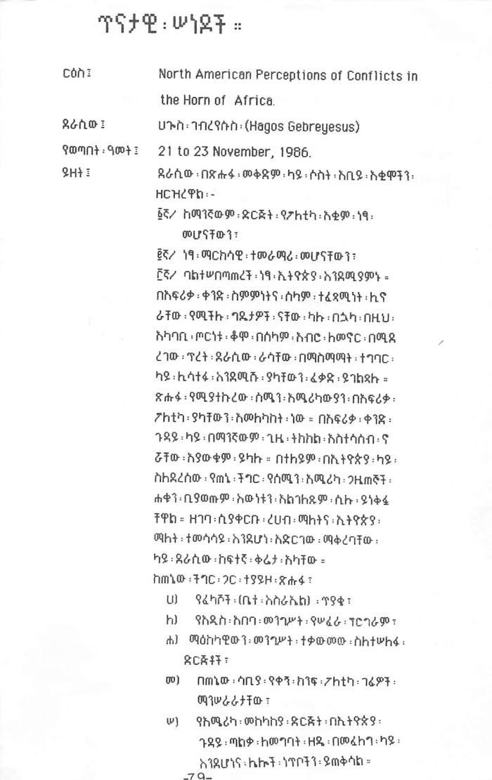 YeDeresun Tsihufoch_Page_3