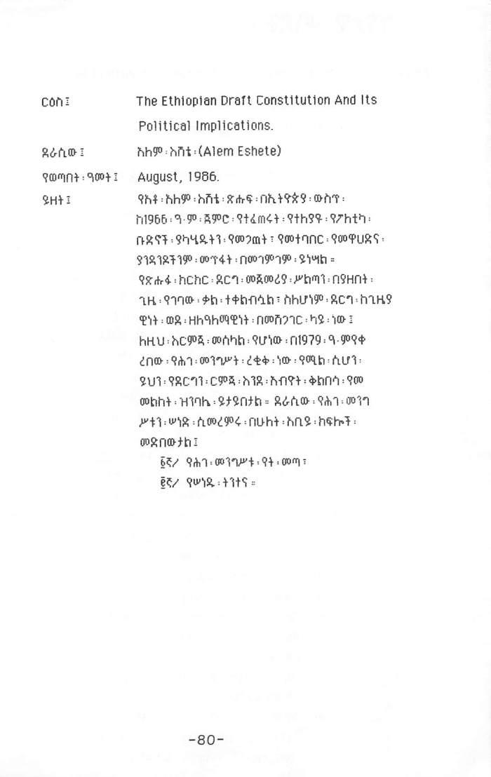 YeDeresun Tsihufoch_Page_4