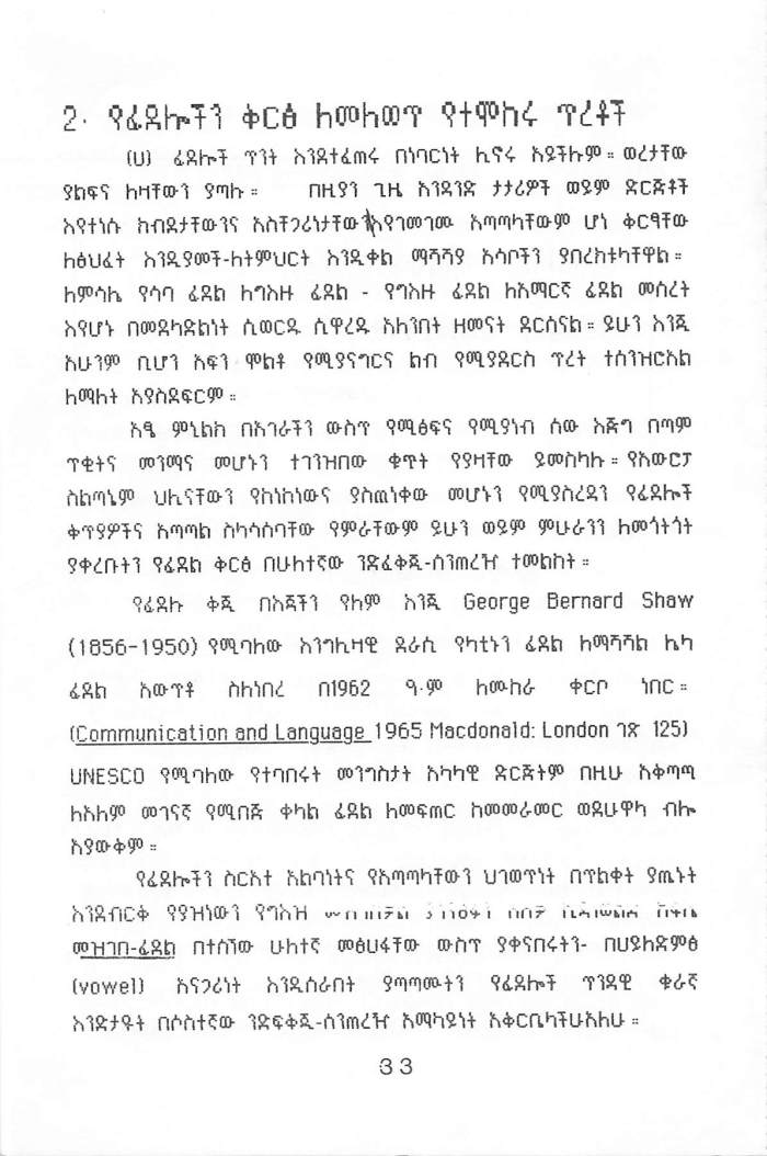 YeFidel GetseBereket - TekleMaryam Haile_Page_02
