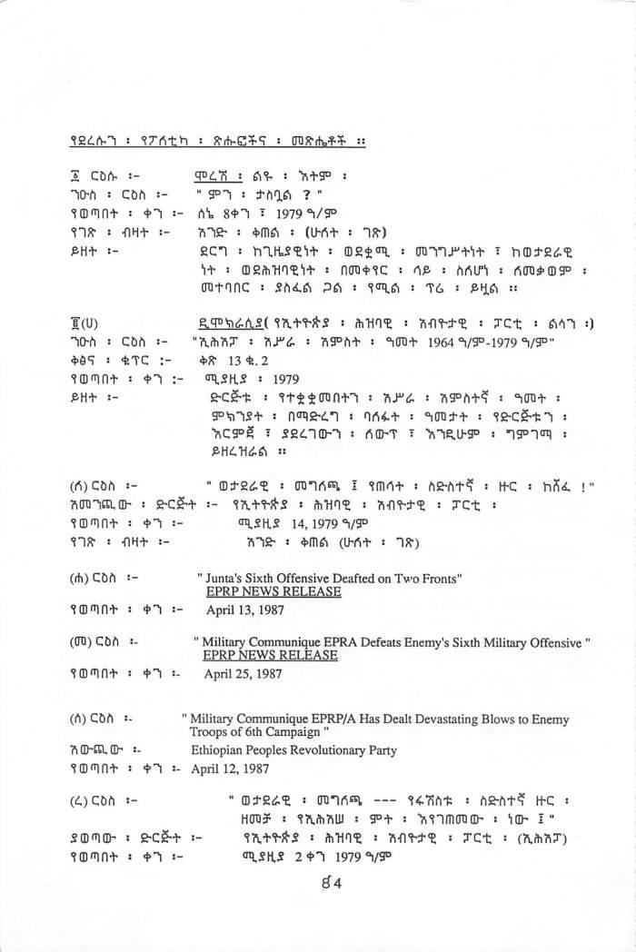 YePoletica Tsihufoch_Page_1