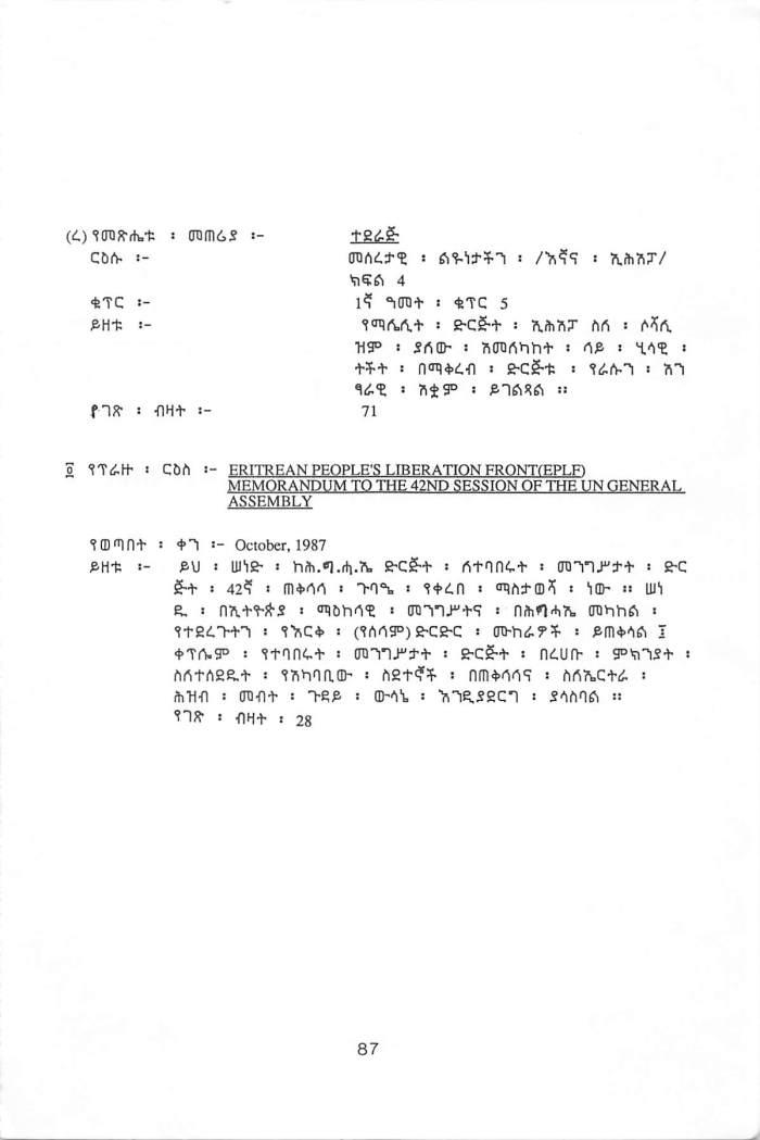 YePoletica Tsihufoch_Page_4