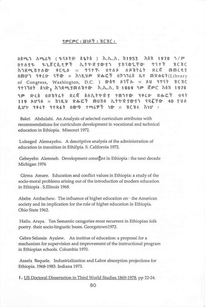 YeTinat Senedoch_Page_4