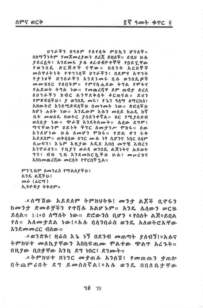 Awalde Wende - BilTasor_Page_15