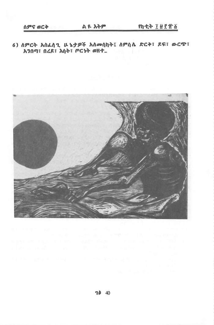Rehab Dirq & Mensiewochachew - Gabriel Daniel_Page_03