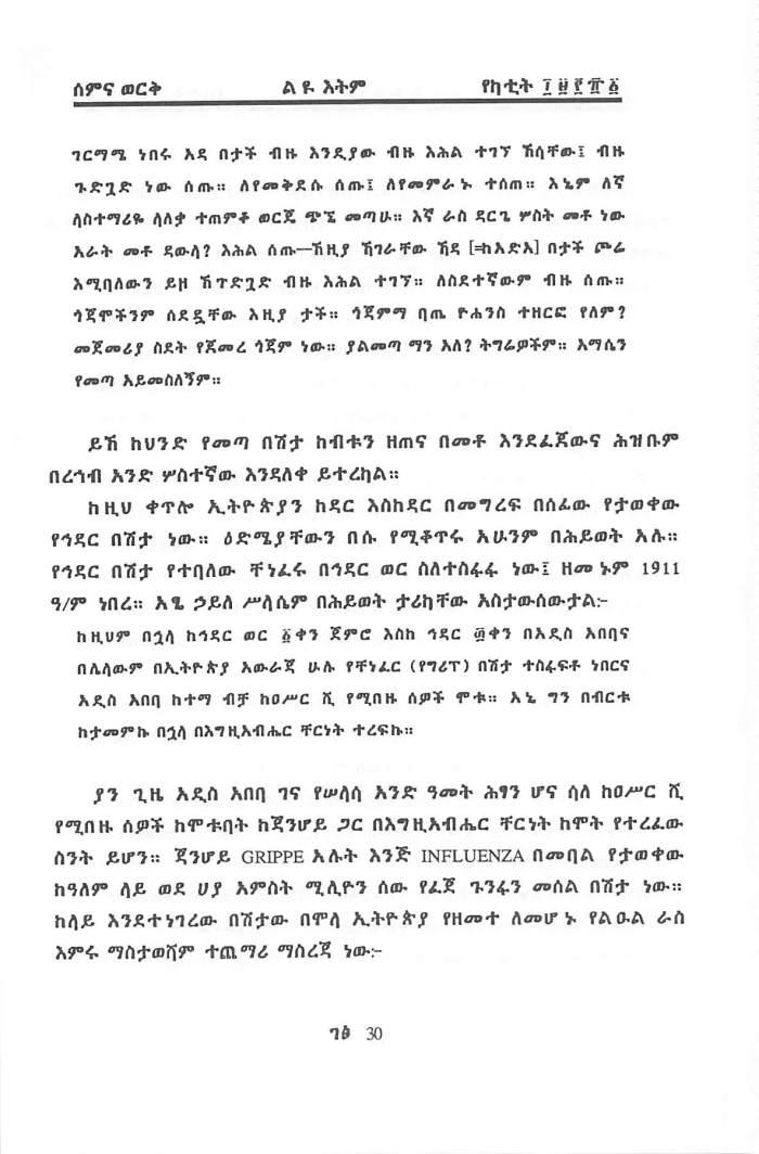 Rehab & Tesibo beEthiopia - Getachew Haile_Page_24