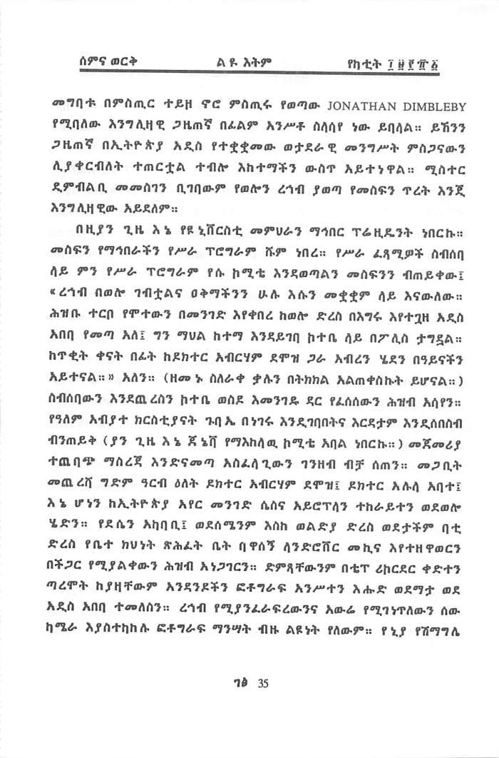 Rehab & Tesibo beEthiopia - Getachew Haile_Page_31