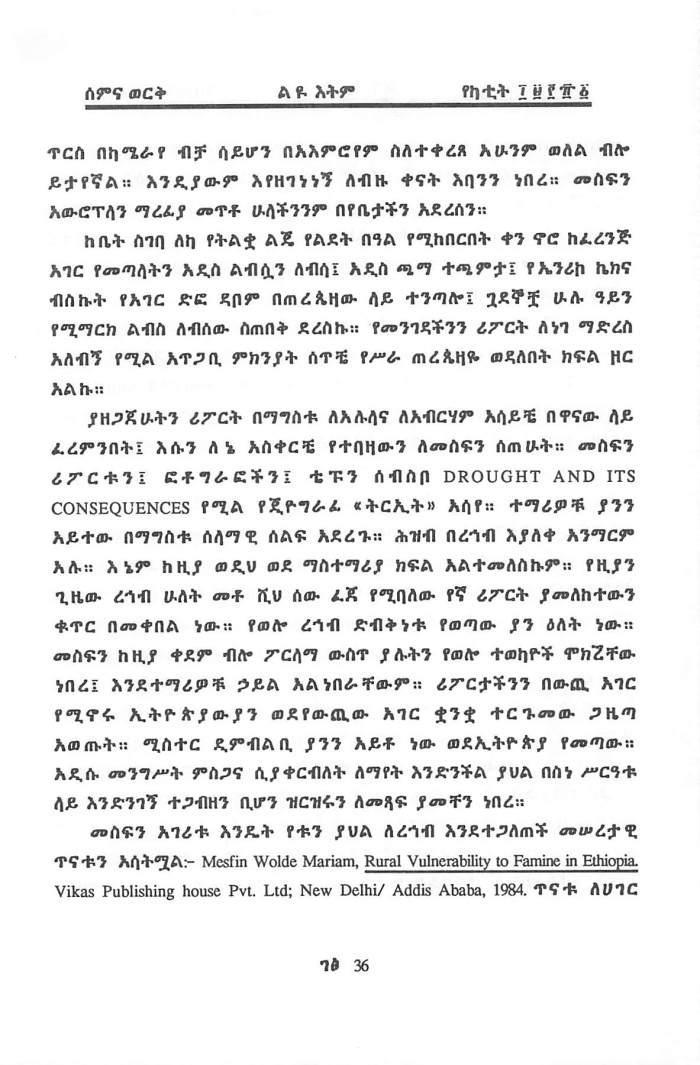Rehab & Tesibo beEthiopia - Getachew Haile_Page_32