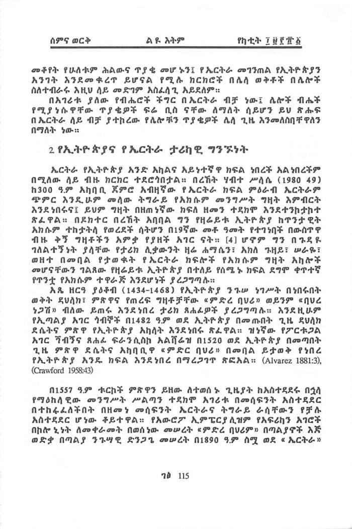 Selam beEritrea - Yacob HaileMariam_Page_03