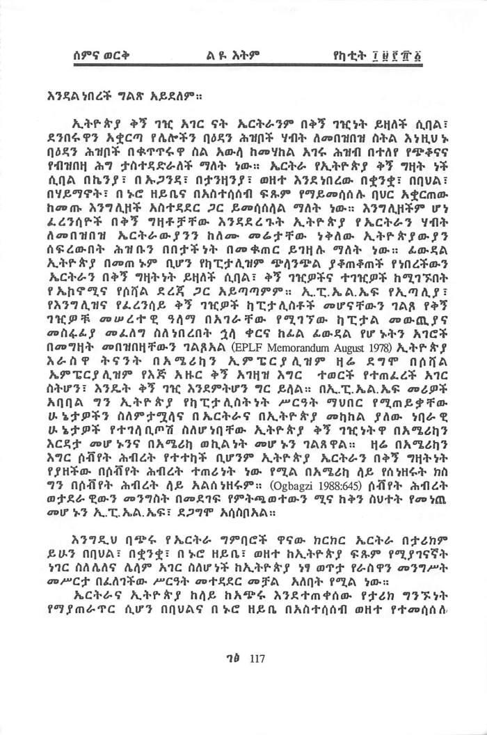 Selam beEritrea - Yacob HaileMariam_Page_05