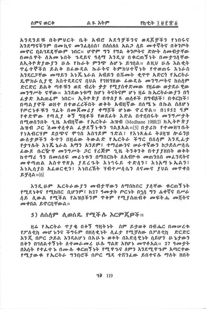 Selam beEritrea - Yacob HaileMariam_Page_07
