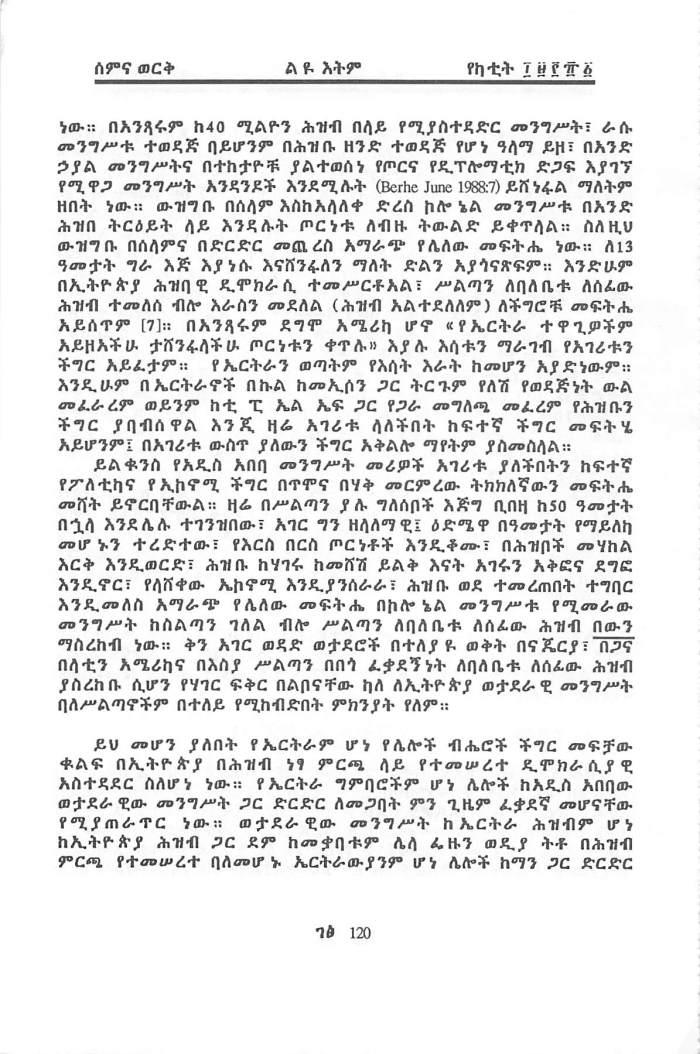 Selam beEritrea - Yacob HaileMariam_Page_08