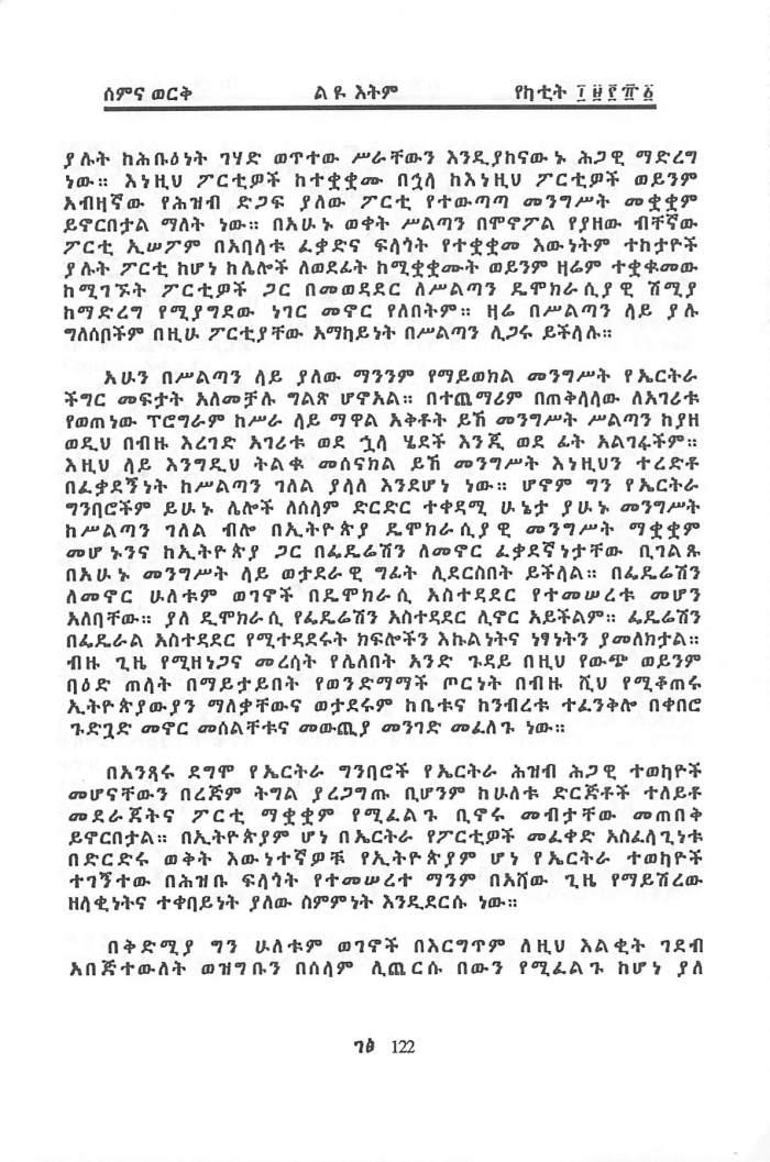 Selam beEritrea - Yacob HaileMariam_Page_10