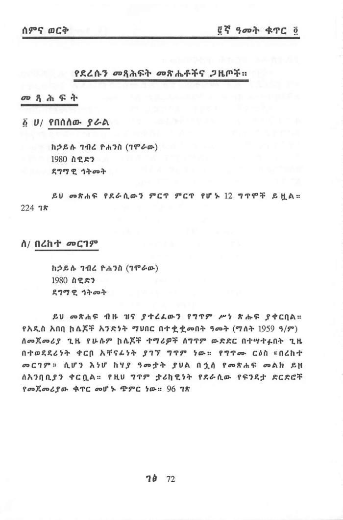 YeDeresun Tsihufoch_Page_01