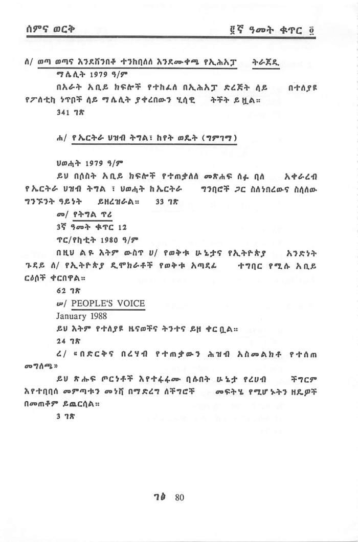 YeDeresun Tsihufoch_Page_09