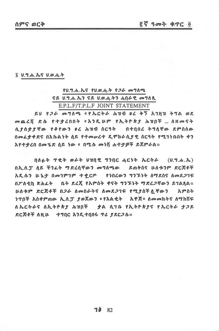 YeDeresun Tsihufoch_Page_11