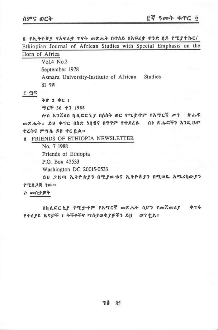 YeDeresun Tsihufoch_Page_14
