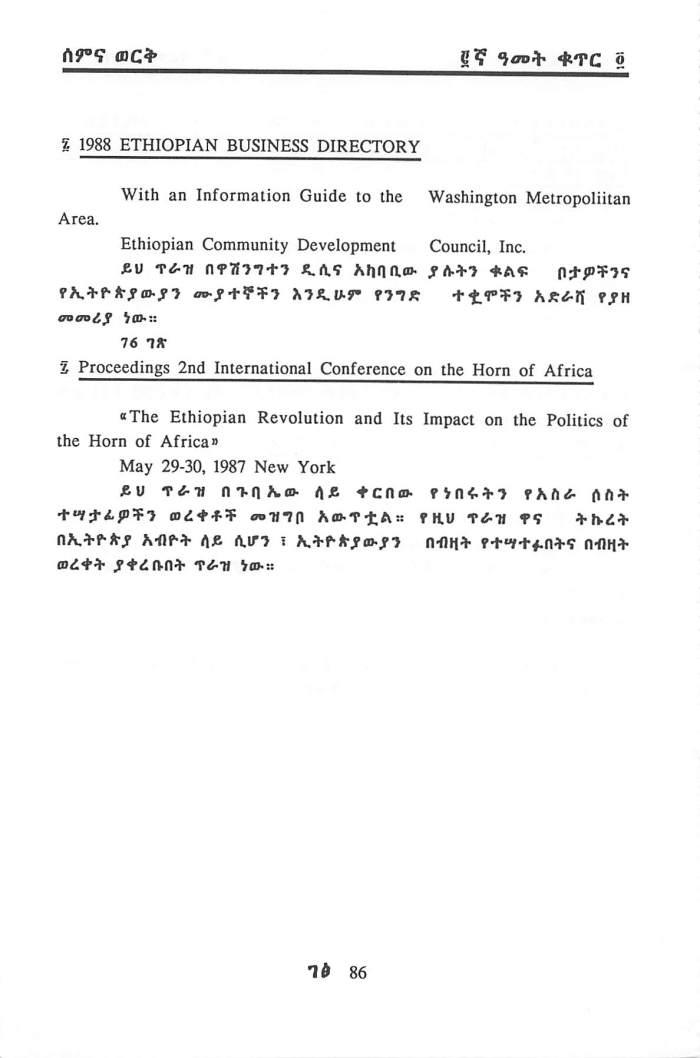 YeDeresun Tsihufoch_Page_15