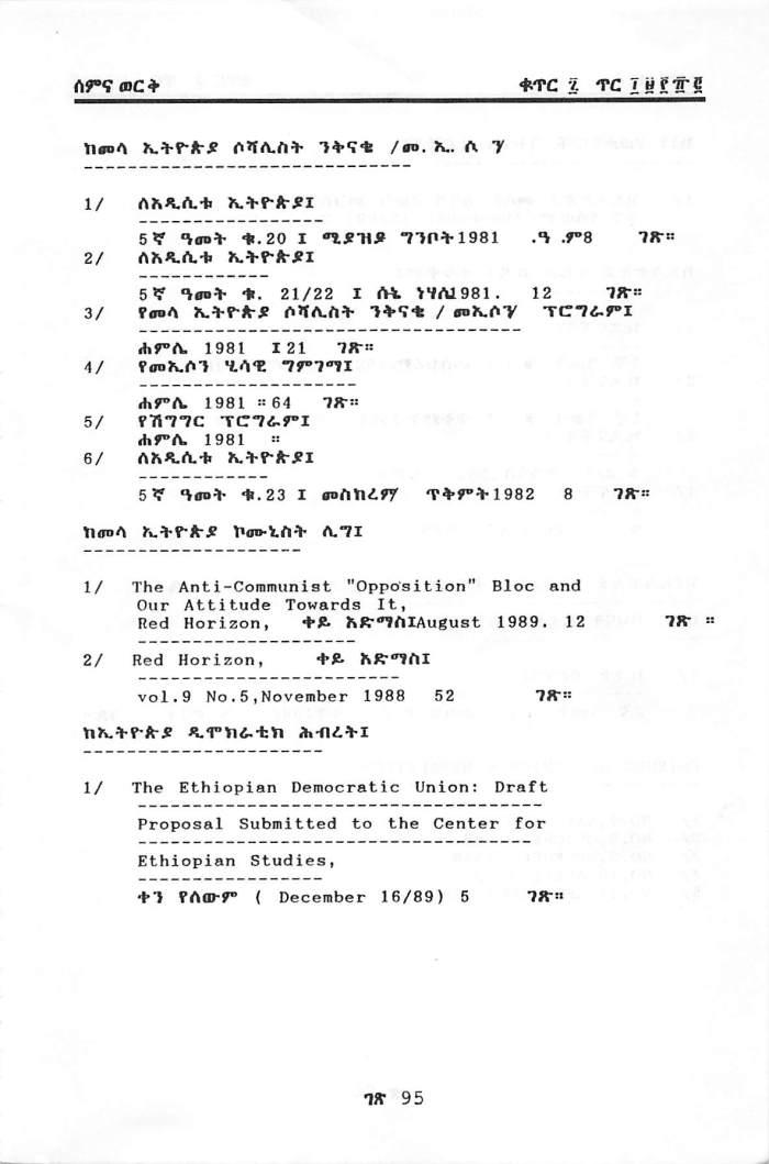 YeDeresun Tsihufoch_Page_5