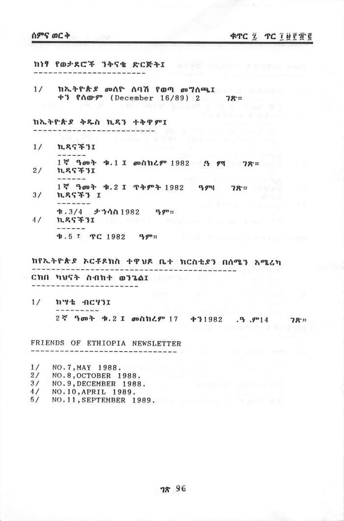 YeDeresun Tsihufoch_Page_6