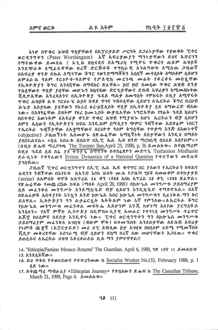 YeEthiopia Rehab & YeMierab GazeToch - Qoricho Feyisa & Friends_Page_40