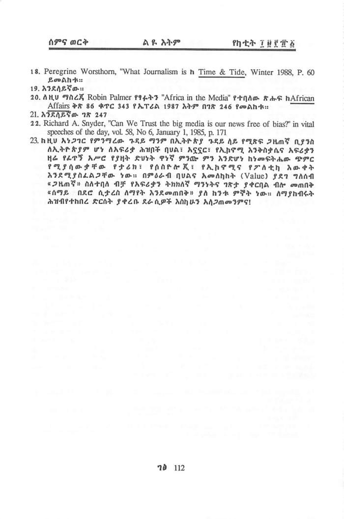YeEthiopia Rehab & YeMierab GazeToch - Qoricho Feyisa & Friends_Page_41
