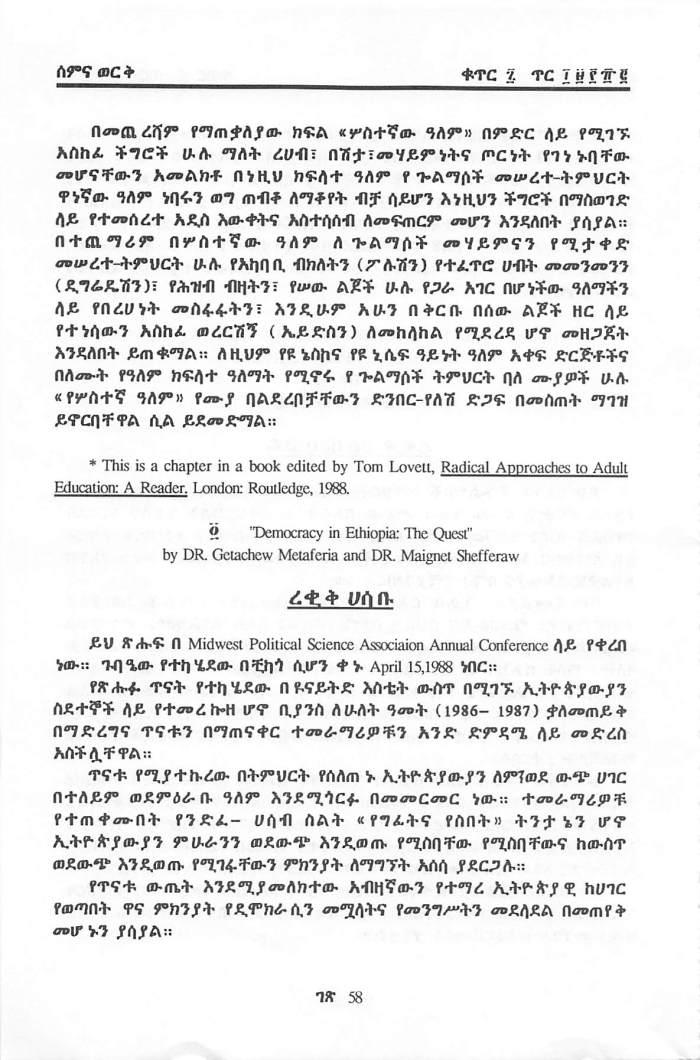 YeMirimir Gets_Page_5