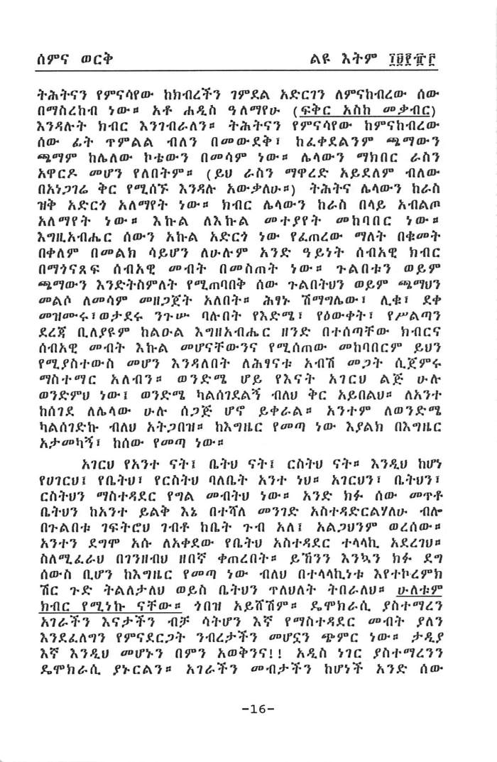 Democracy - Getachew Haile_Page_10
