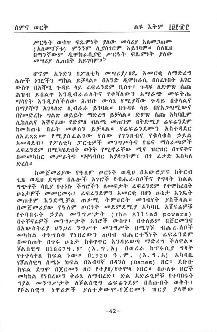 Democracy Sirat LeMegenbat - Andualem Mulaw_Page_10