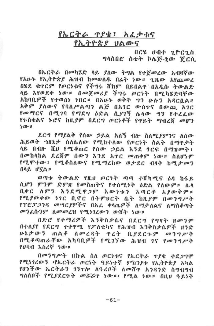 YeEritrea Tiyaqe - Berhe HabteGiyorgis_Page_01