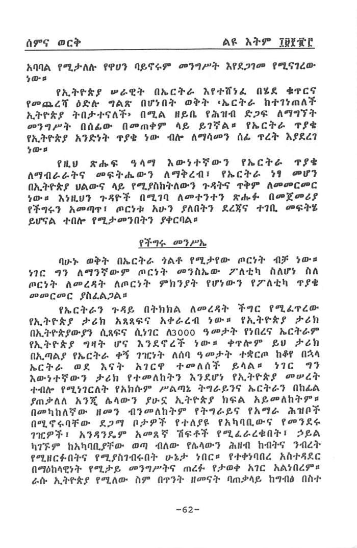 YeEritrea Tiyaqe - Berhe HabteGiyorgis_Page_02