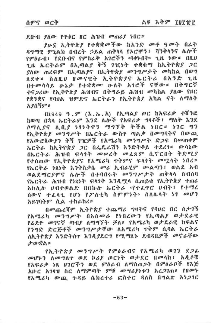 YeEritrea Tiyaqe - Berhe HabteGiyorgis_Page_03