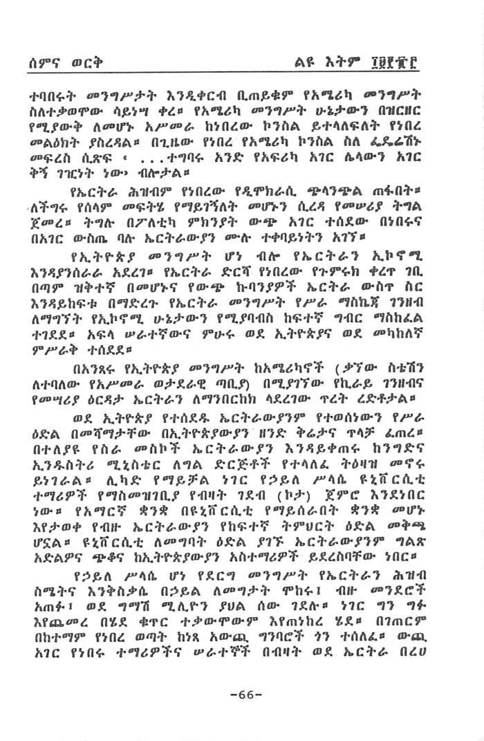 YeEritrea Tiyaqe - Berhe HabteGiyorgis_Page_06