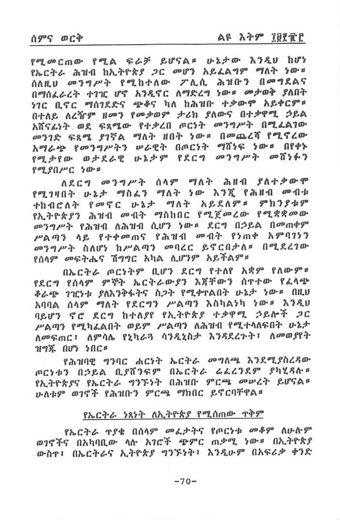 YeEritrea Tiyaqe - Berhe HabteGiyorgis_Page_10