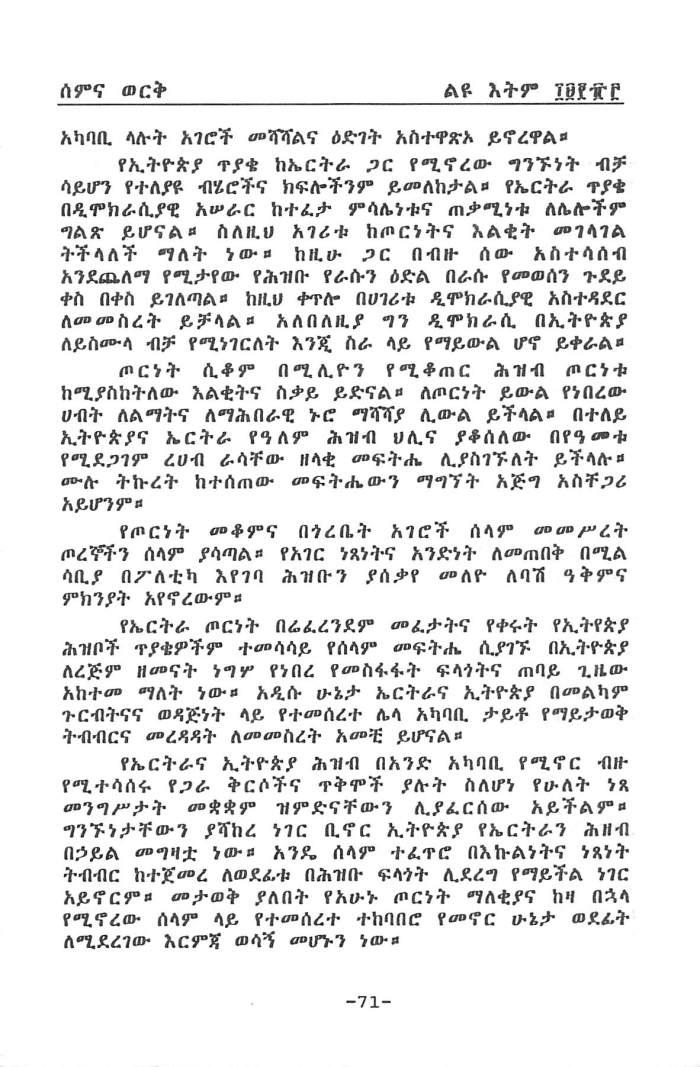 YeEritrea Tiyaqe - Berhe HabteGiyorgis_Page_11