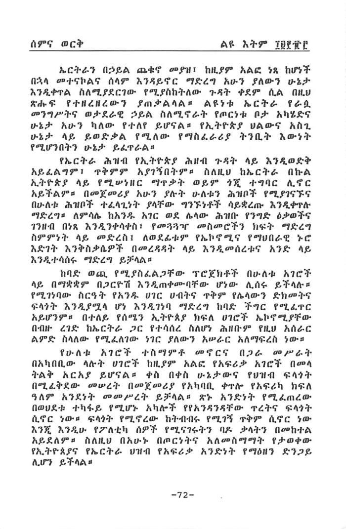 YeEritrea Tiyaqe - Berhe HabteGiyorgis_Page_12