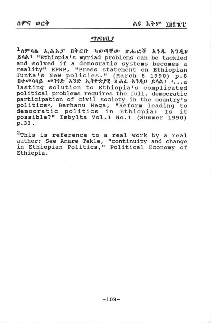 Zemenawi & Tarikawi Bihertegninet - Tesfaye Demelash_Page_20